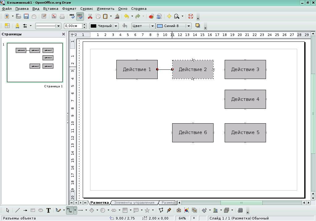 Создание блок-схемы программы